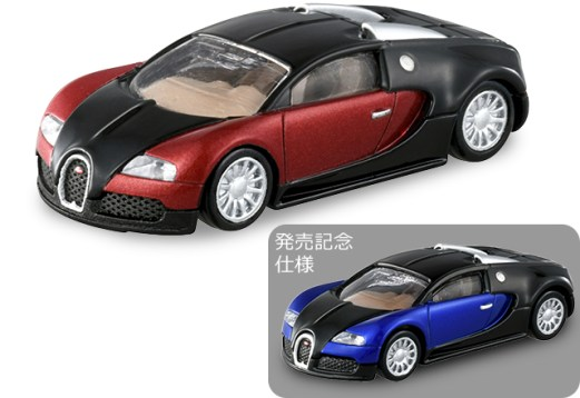 Tomica-Premium-Bugatti-Veyron-16-4-001