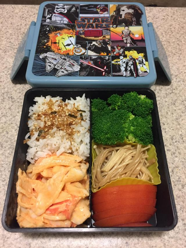Bento box ideas