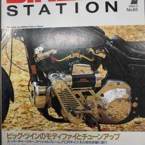 RIVISTA MOTO GIAPPONESE BIKERS STATION anno 1993