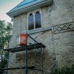 brickwork - front