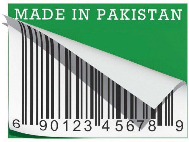 exhibition, talent, pakistani, pakistan_goods