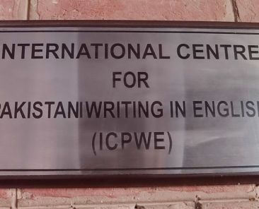 Pakistani writers, Pakistan, Pakistani literature