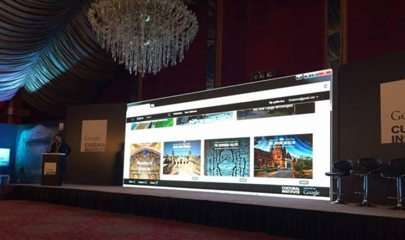 google cultural institute, Pakistan, heritage, google services