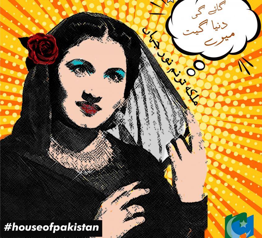 noor jahan, malika taranum, singing sensations of the sixties