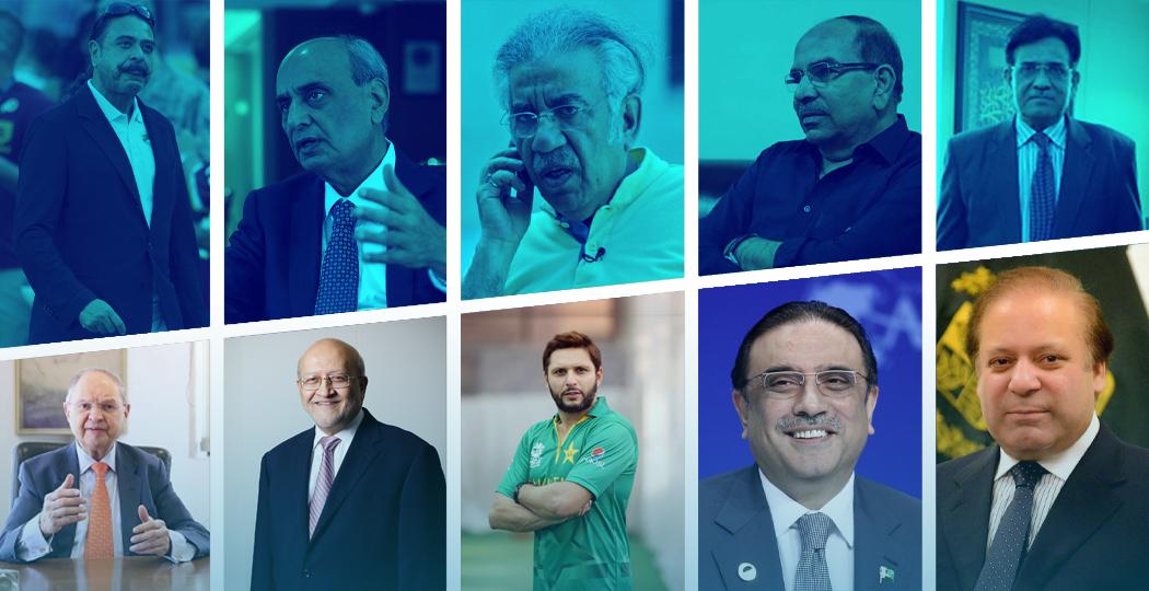 richest man in Pakistan, richest Pakistani, richest pakistani in the world