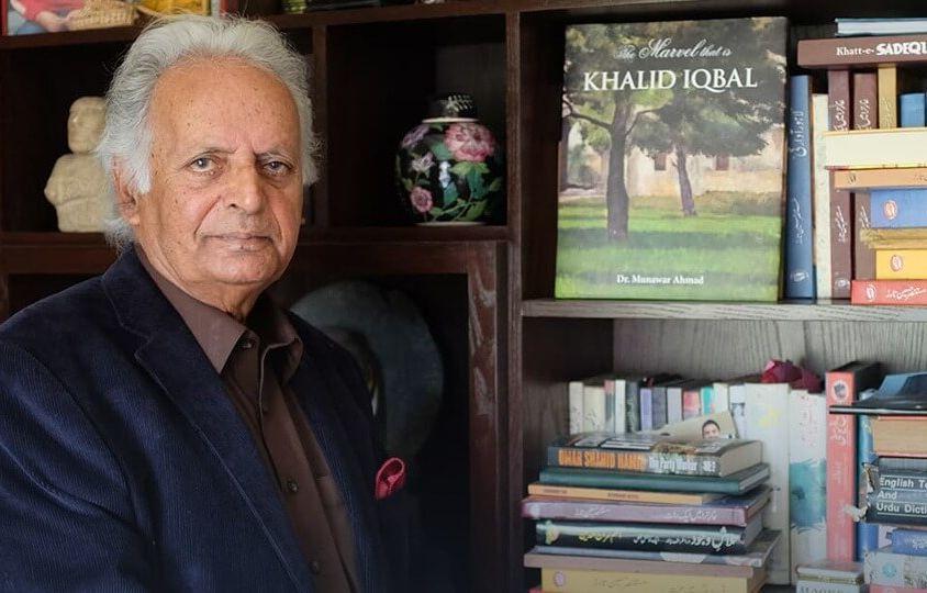Mustansar Hussain Tarar, mustansar hussain tarar books, travelogue