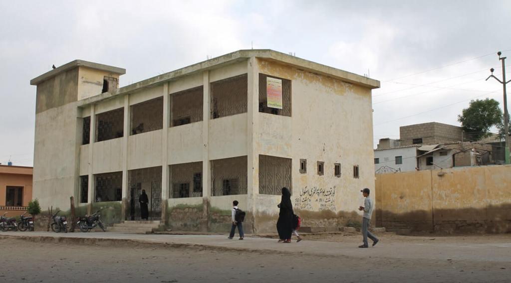 schools, schooling in Pakistan, quality teachers