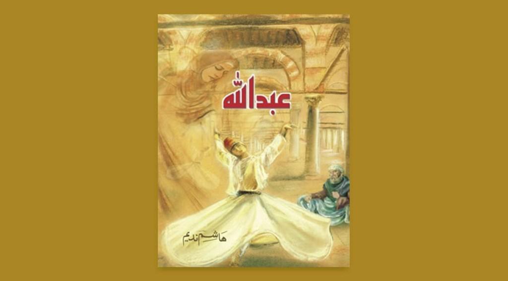 Allah ka Banda, Hashim Nadeem, urdu literature