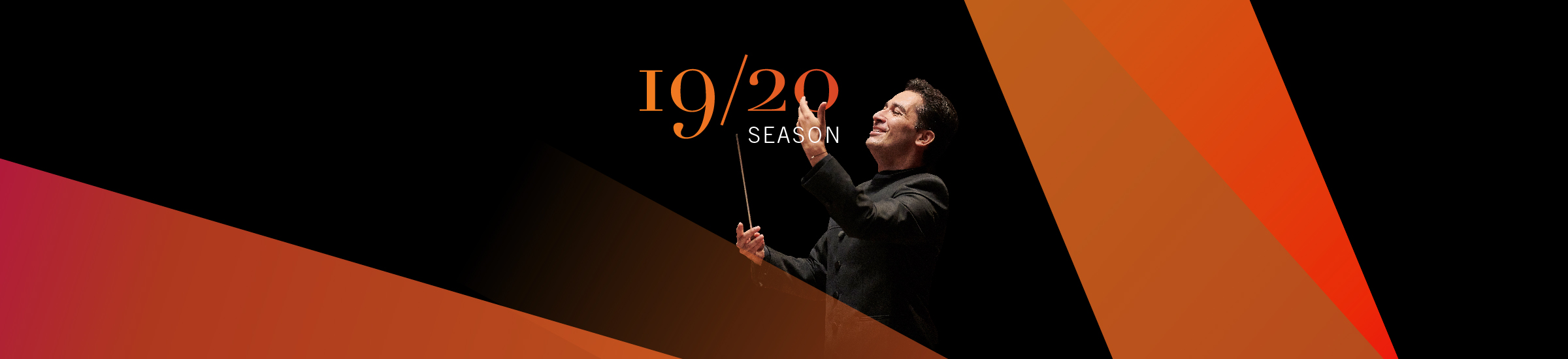 Houston Symphony Season