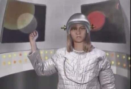 Baependi UFO incident 1979