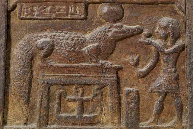 crocodile-god Sobek