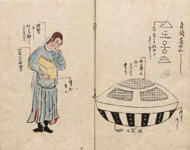Japanese UFO myth