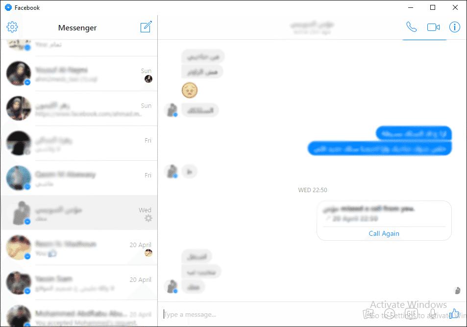 تحميل ماسنجر فيس بوك جديد لاجهزة الكمبيوتر مجانا Facebook