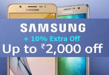 samsung-mobile-offer