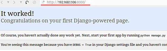 The Django Server is running.