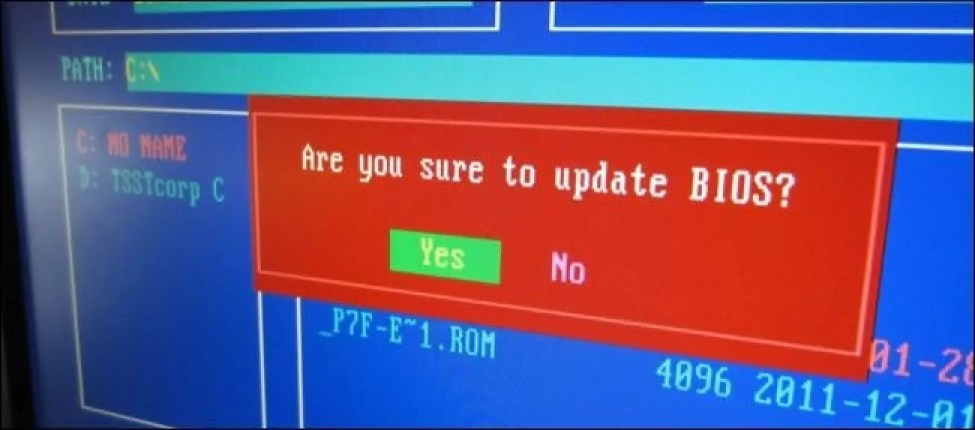 Do You Need to Update Your Computer's BIOS?