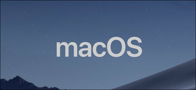 xmacOS_stock_lede-2.png.pagespeed.gp+jp+