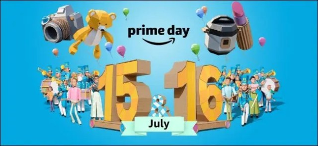 Prime Day banner showing July 15 and 16