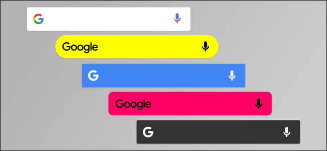 Four customized Google search widgets.