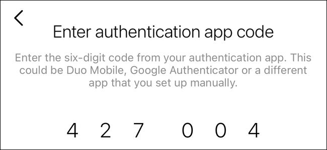 Paste your two-factor authentication code in Instagram