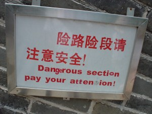 Signs are funny on the Wall