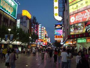 Nanjing St. at night