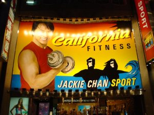 Jackie Chan plugs Hollywood Fitness