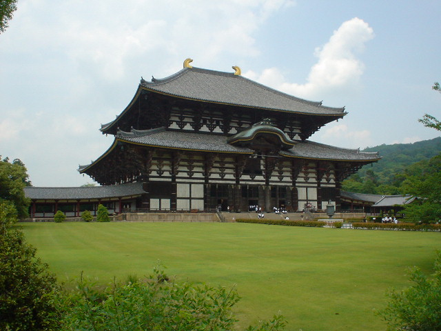 Tennoji Temple