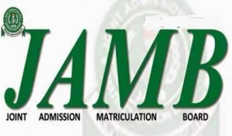 JAMB Direct Entry Form & Guide 2017/18