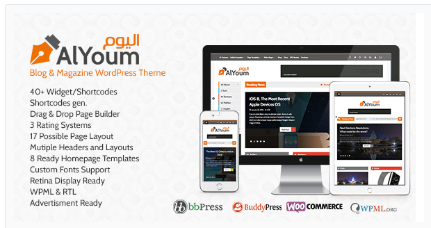 Best Newspaper WordPress Themes -AlYoum Retina Magazine and Blog WordPress Theme