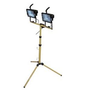 Arbeidslampe-500W