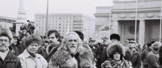 Ir al evento: EL OCASO DEL IMPERIO De Ryszard Kapuściński