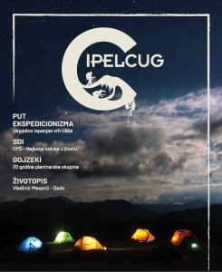 cipelcug2