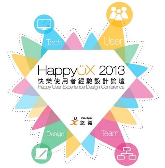 happy ux 2013 user experience design forum