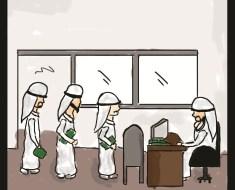A Century in Saudi's Labor Market
