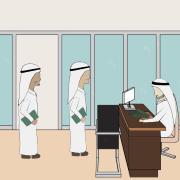جيل حرب الخليج - الصحوة
