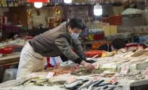 Masked man in Hong Kong market