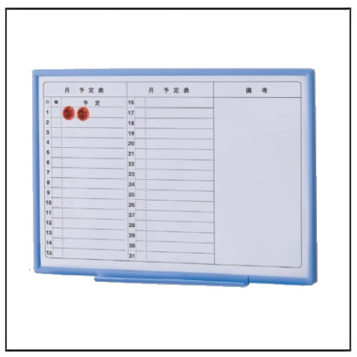 Plastic Frame Whiteboard Supplier Magnets By Hsmag