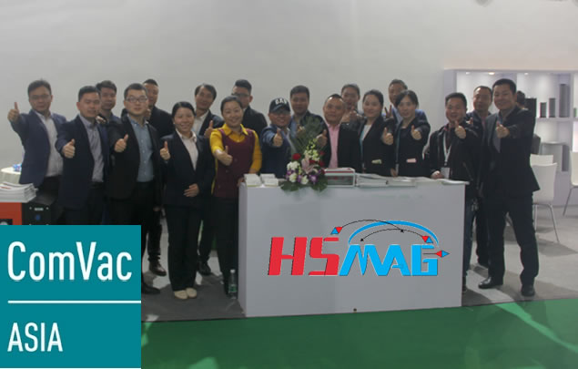 HSMAG Showed ComVac Asia 2018 in Shanghai