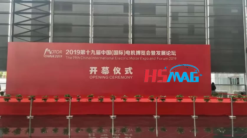 HSMAG participated in the 19th China International Electric Motor Expo