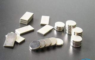 Some Permanent Magnets that Keep the Entire World Running