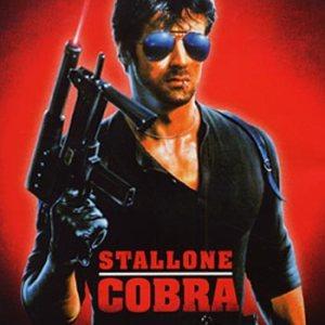 Cobra (Sylvester Stallone)(DVD)