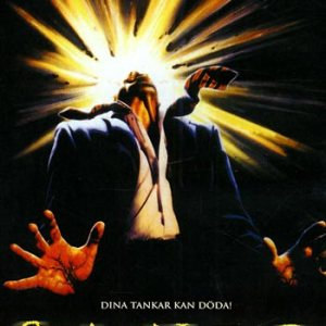 Scanners 2 (DVD)