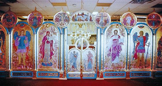 Our First Iconostas