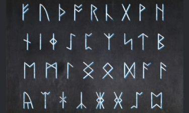 Lingua anglo sassone