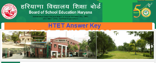 htet answer key 2019