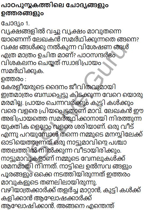 Adisthana Padavali Malayalam Standard 10 Solutions Unit 2 Chapter 1 Kochu Chakkarachi 1