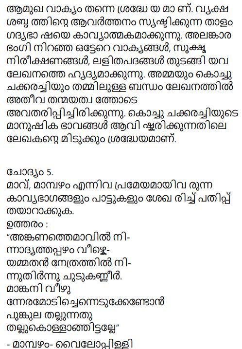 Adisthana Padavali Malayalam Standard 10 Solutions Unit 2 Chapter 1 Kochu Chakkarachi 10