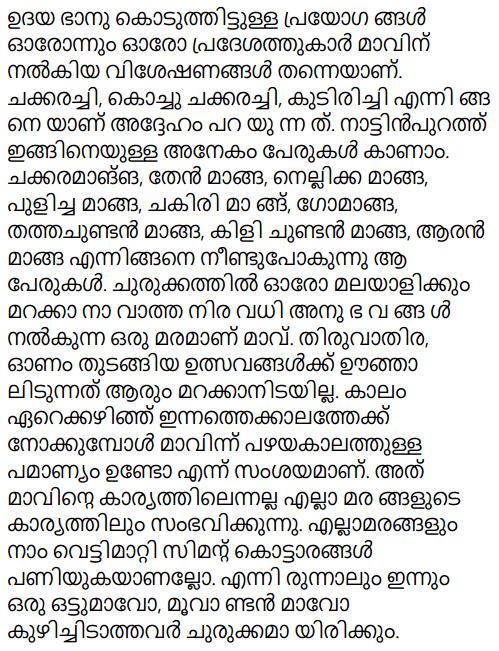 Adisthana Padavali Malayalam Standard 10 Solutions Unit 2 Chapter 1 Kochu Chakkarachi 3