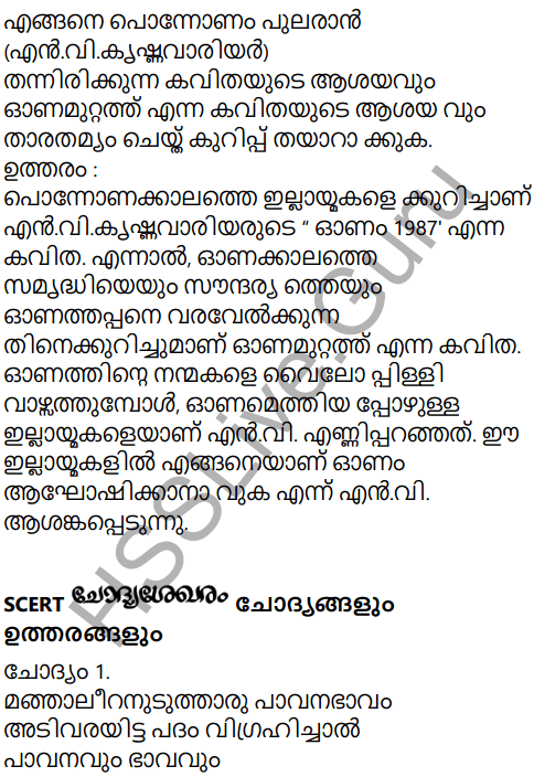 Adisthana Padavali Malayalam Standard 10 Solutions Unit 2 Chapter 2 Onamuttath 10